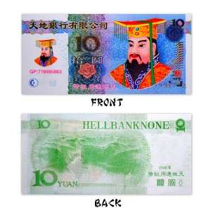¥10 HELL NOTE Paper Money Bill Bank Chinese Feng Shui