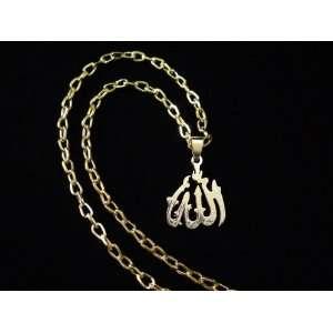 Allah Necklace Islamic Koranic Gift Islam Muslim Culture Quran Surah