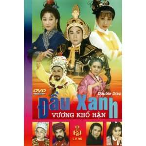 Cai Luong Dau Xanh Vuong Kho Han Phuong Mai, Thanh Thanh