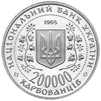 coins 50th anniversary of Victory in the Great Patriotic War 1941 1945