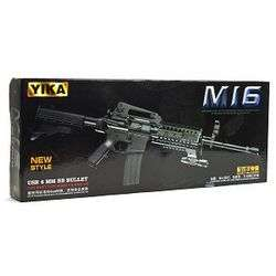 M16B10 200 FPS Spring Airsoft Assault Rifle w/Flashlight, Dual