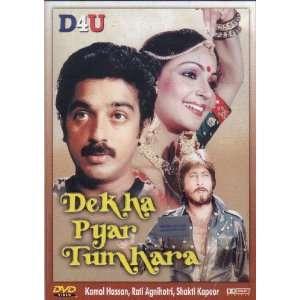 Tumhara DVD Kamal Hasan, Rati Agnihotri, Shakti Kapoor Movies & TV
