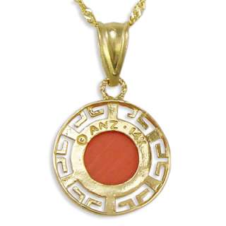 14k Solid Yellow Gold Coral Greek Key Pendant