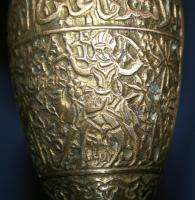 Antique Arabic Islamic Ornate Brass Engraved Vase