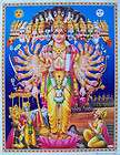 Geeta Gita Saar Krishna Arjun Golden Poster 9 x12