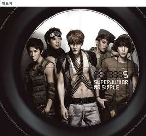 SUPER JUNIOR   Mr.Simple (5th Album Ver. B) CD + Poster