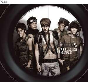 SUPER JUNIOR   Mr.Simple (5th Album Ver. B) CD + Poster