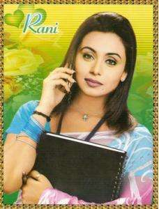 RANI MUKHERJEE BOLLYWOOD ACTRESS  BEAUTIFUL POSTER # 4
