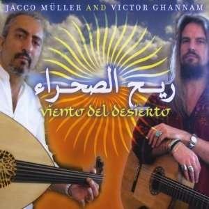 Viento Del Desierto: Jacco Muller & Victor Ghannam: Music