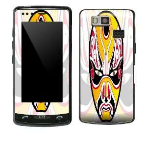 Mask Design Decal Protective Skin Sticker for LG Versa Electronics