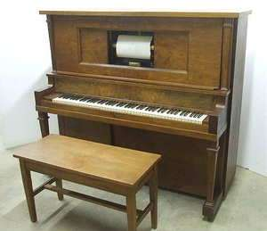 Baldwin Modello Upright Player Piano
