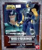 BANDAI SAINT SEIYA CLOTH MYTH BEAR GEKI BRONZE FIGURE