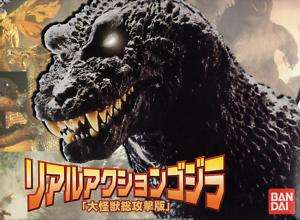 BANDAI GODZILLA GMK REAL ACTION FIGURE MODEL KIT KAIJU JAPAN TOHO WALK