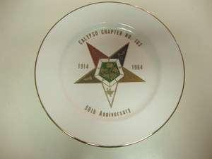 Calypso Chapter #13, Eastern Star Masonic Bethlehem PA Souvenir Plate