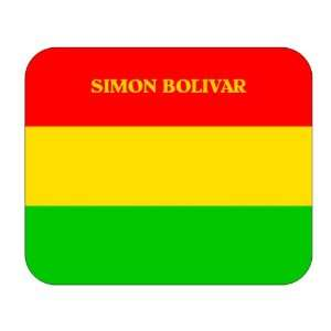 Bolivia, Simon Bolivar Mouse Pad: Everything Else