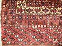 Antique Teke Bokhara Hand Knotted Wool Rug 4 x 5 6