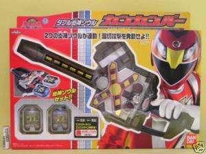 Engine Sentai Go Onger Engine Soul 2 Set Kankanbar EMS
