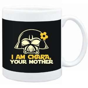 Mug Black  I am Chava, your mother  Female Names: Sports