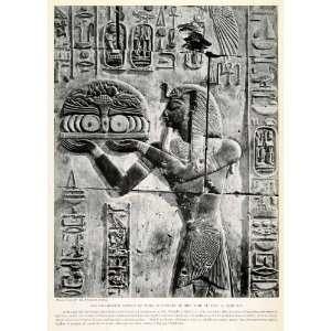 1923 Print Siti I Flinders Petrie Temple Abydos Egypt Pharoah Sekhmet