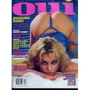 OUI MAGAZINE    DECEMBER 1983 ISSUE: OUI: Books