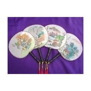 Chinese Silk Fans Everything Else