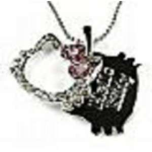 HELLO KITTY DOUBLY GOOD CHARM NECKLACE Toys & Games