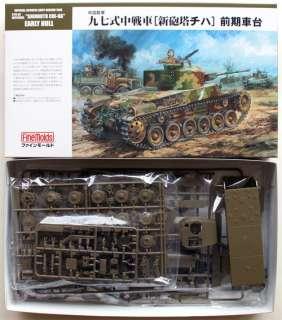 Japanese Tank Type 97 CHI HA 135   Fine Molds FM26
