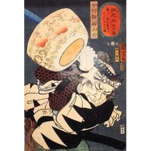 Fridge Magnet Japanese Art Utagawa Kuniyoshi Nakamura