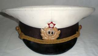 Russian Soviet Officer Navy Uniform Hat Cap White Naval