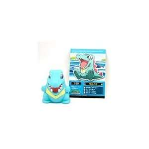 Pokemon Kids Bourken No Nakamatachi Special 1.5 Soft Vinyl
