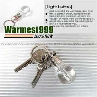 Korea Fashion Charm Led Light Bulb Torch Change Color Keychain Keyring