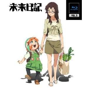 Animation   Future Diary (Mirai Nikki) Vol.3[Japan BD