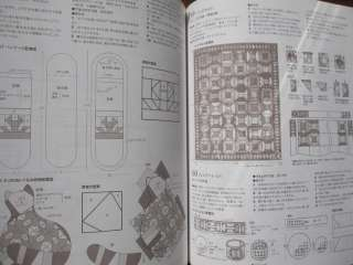 YOKO SAITO DAILY QUILT 101   Japanese Craft Book