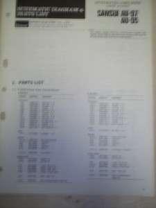 Vg Sansui Service Manual~AU D7/D5 Inegraed Amplifier |
