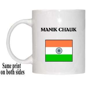 India   MANIK CHAUK Mug: Everything Else