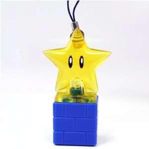 Super Mario Light Mascot Strap Part 2   Star Toys & Games