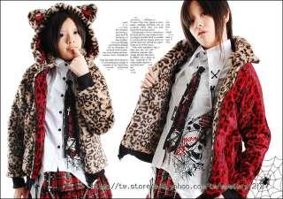Punk Visual Kera Bazzar Disco Band african leopard reversible faux fur