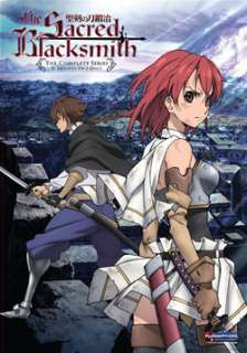 The Sacred Blacksmith The Complete Series (DVD)