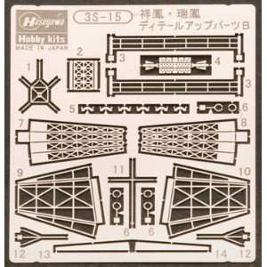 700 Aircraft Carrier Shoho/Zuiho Detail Up Part (Plastic Model Acce