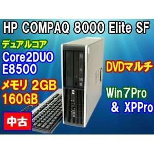 HP 8000 Elite Intel Core Duo 3000 MHz 250Gig Serial ATA