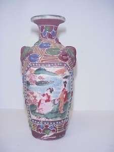 ANTIQUE JAPANESE SATSUMA MORIAGE POTTERY VASE