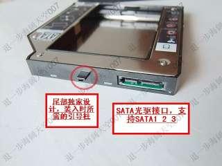 SATA 2nd HDD Hard Drive Caddy Tray Bay Lenovo ThinkPad T420 W520 T510