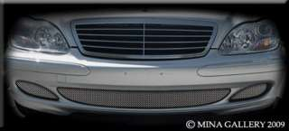 Mercedes S Class Lower Mesh Grille 03 06 Mina Gallery exclusive