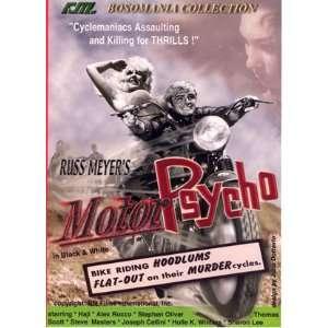 Meyers Motor Psycho: Joseph Cellini, Haji, Sharon Lee, Alex Rocco