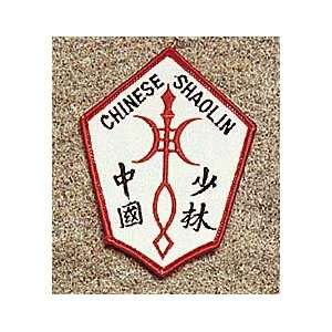 Chinese Shaolin Symbol Patch: Sports & Outdoors