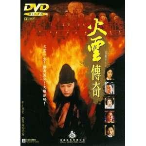 , Lap Man Sin, Chuan Chen Yeh, Woo ping Yuen, Angie Lam: Movies & TV