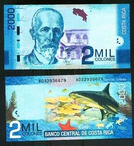 COSTA RICA 2000 COLONES 2009 PICK NEW UNC.