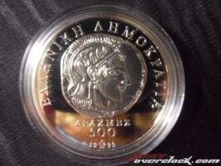 GRECIA 500 DRACME 1993 PROOF RARA GREECE 500 DR 1993 PROOF RARE