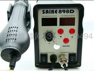 Saike 898D Hot Air Rework Station Hot Air Gun BGA De Soldering
