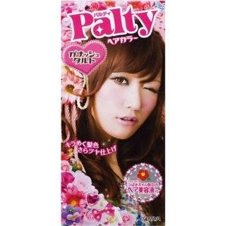 Palty Turn Hair Color Natural Brown Beauty